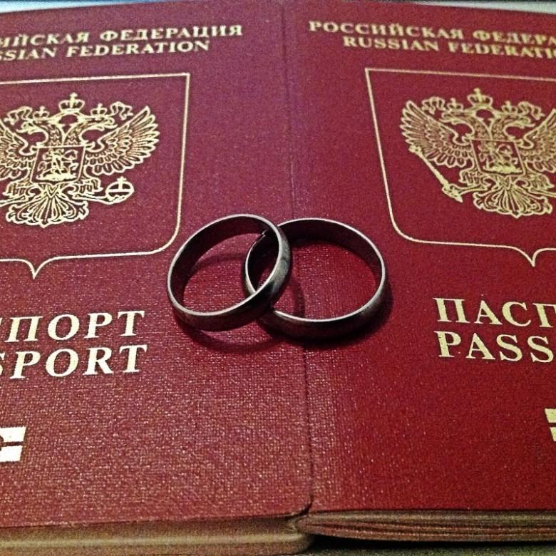 Замен паспорта после свадьбы