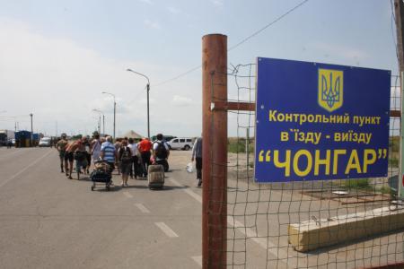 """Пункт пропуска для проезда из Украины в Крым """"Чонгар"""""""