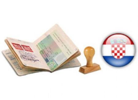 Паспорт с штампами