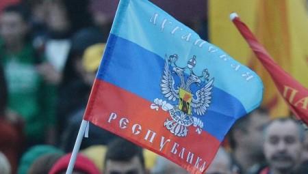 Флаг самопровозглашённой Луганской республики