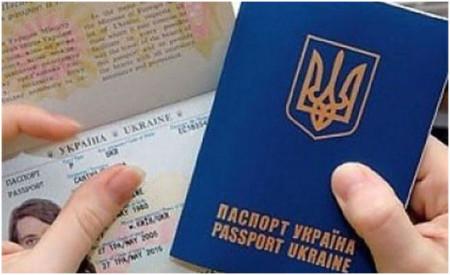 заграничный паспорт Украины