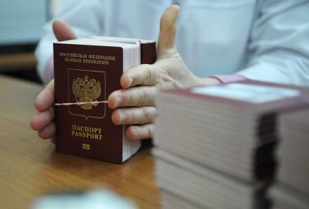 Загранпаспорт для иногородних в Москве