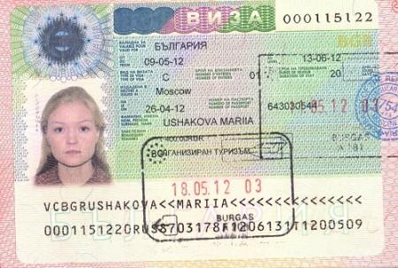 шенгенская виза в Болгарию