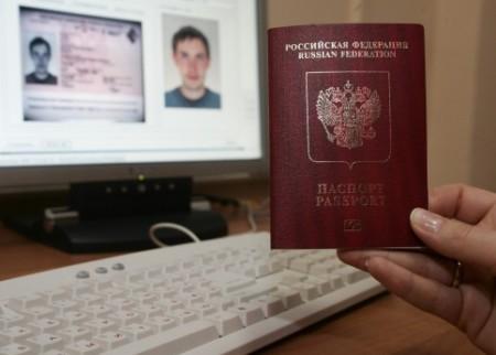 Оформление загранпаспорта через портал Госуслуги