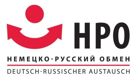 """Программа """"Немецко-русский обмен"""""""