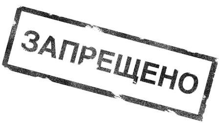 Пересечение границы России и Беларуси на автомобиле