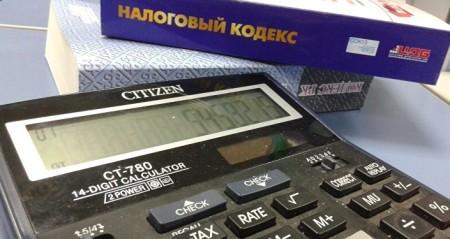 Gorno-metallurgicheskie-kompanii-vyistupayut-protiv-naloga-s-prodaj-0