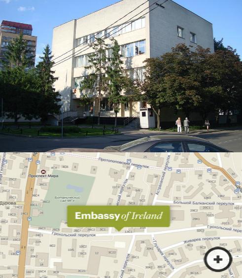 Посольство Ирландии в Мокве