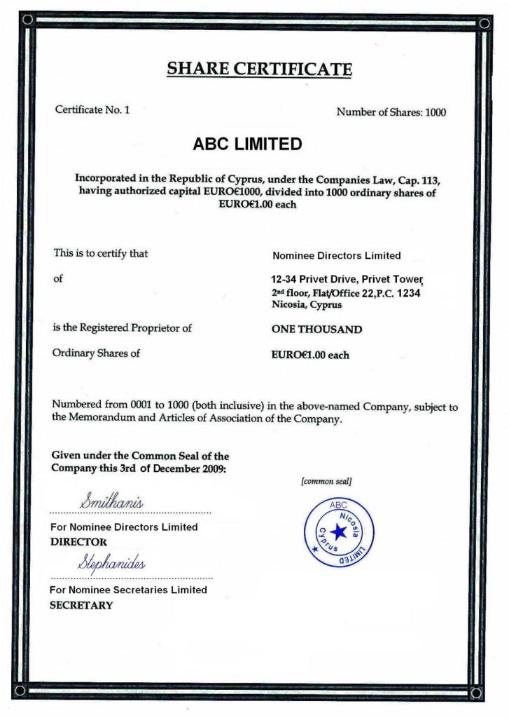 сертификат об акционерах компании