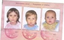 Фото детей в загранпаспорте