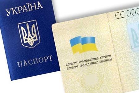 Оформление и получение гражданства Украины в упрощенном порядке