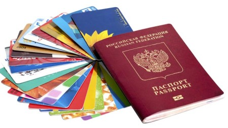 Загранпаспорт и карты