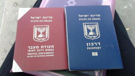 Паспорта гражданина Израиля