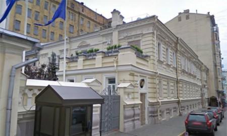 Посольство Нидерландов в Москве, Калашный переулок, 6