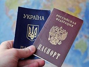 Как в россии получить загранпаспорт гражданину украины