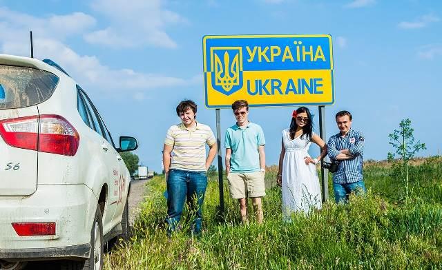 Закон Украины о гражданстве