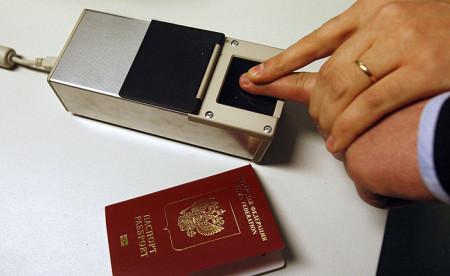 Сдача отпечатков пальцев на биометрический паспорт