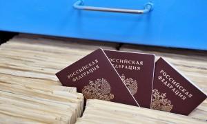 Перечень документов для получения гражданства РФ в 2021 году
