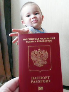 Загранпаспорт для детей