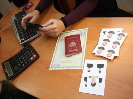 Документы гражданина РФ