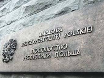Посольство Республики Польша в Москве ул. Климашкина, 4
