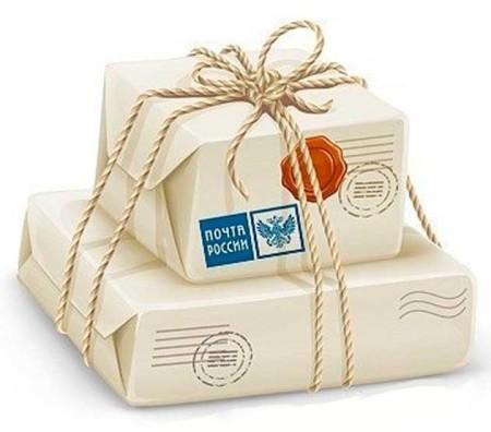 Посылки по почте