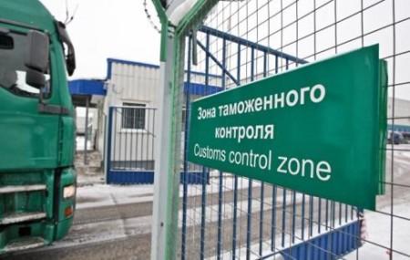 Таможенная зона РФ