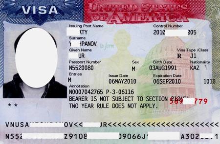 Американская студенческая виза