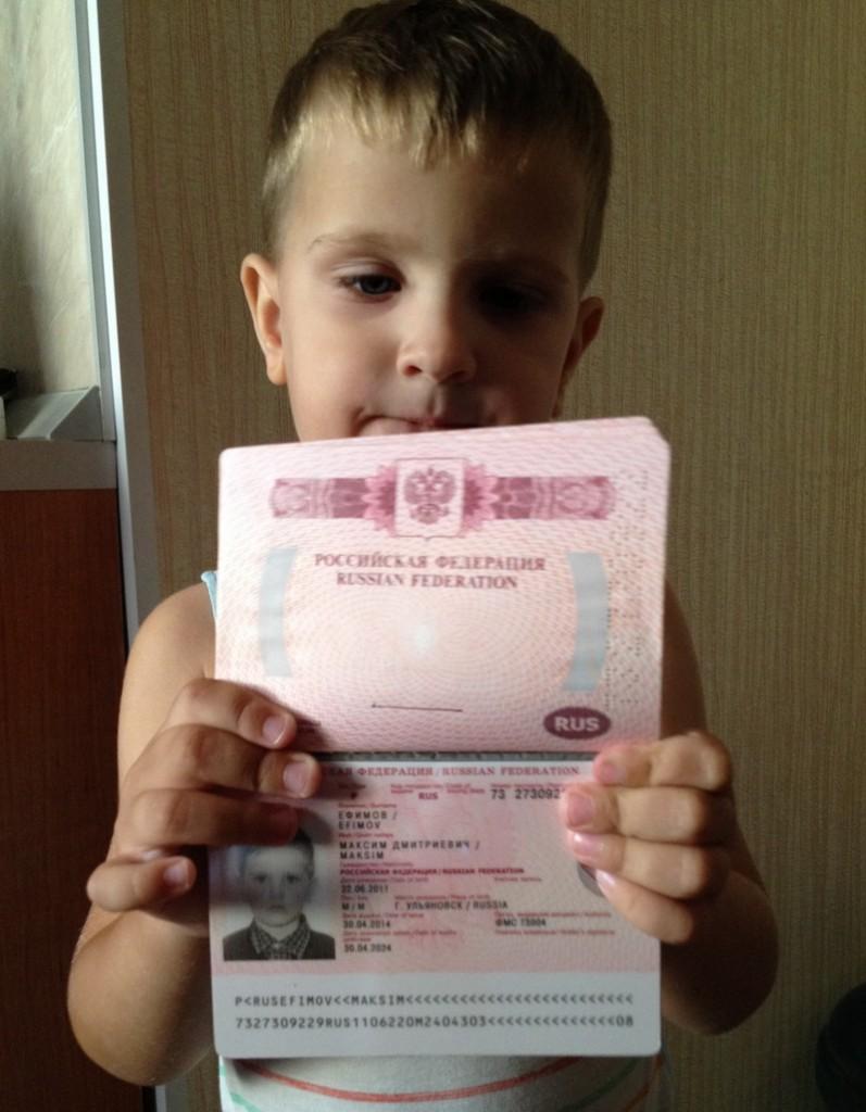 Загранпаспорт на ребёнка