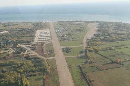 Аэропорт Бамбоура, Абхазия