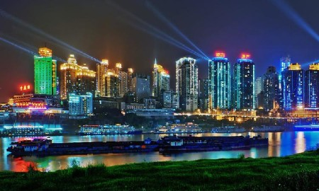 Вечерний город, Китай