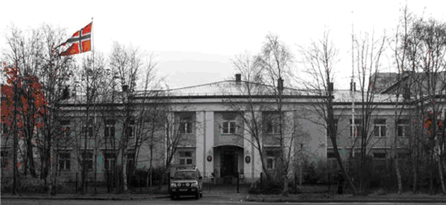 Посольство Норвегии в Мурманске