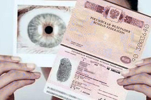 Как выглядит биометрический загранпаспорт на 10 лет, и что это такое