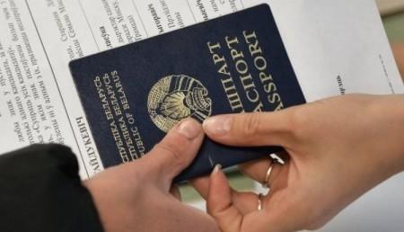 срочный паспорт