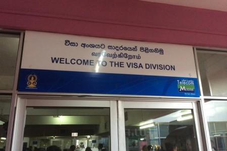 Нужна ли виза в Шри-Ланку для белорусов в 2017 году: особенности ее оформления и получения