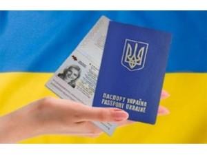 Оформление и получение загранпаспорта ребёнку на Украине