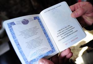 Какое право дает документ о предоставлении временного убежища на территории рф
