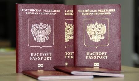 загранпаспорта России
