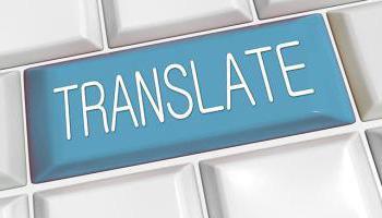 Транслитерация