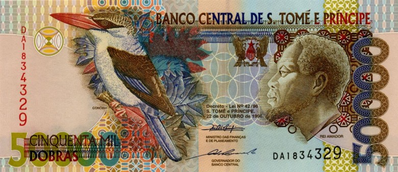 Добра. Официальная валюта Сан-Томе и Принсипи