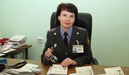 Инспектор миграционной службы