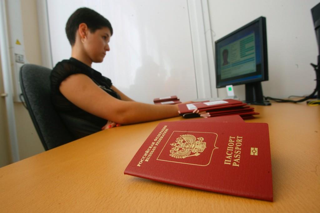 Запись на загранпаспорт