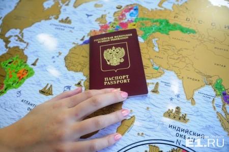 необходимость двух паспортов