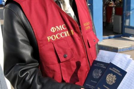 Инспектор ФМС России