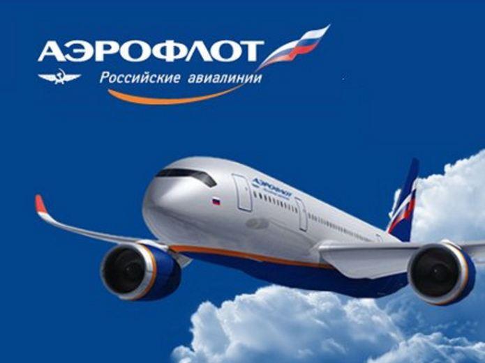 Регистрация на рейсы Аэрофлота в режиме онлайн