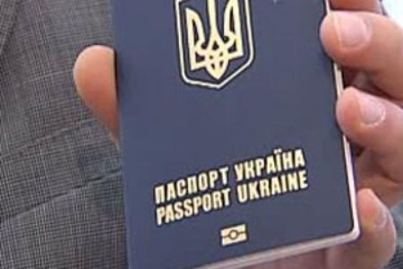 Украинский биометрический загранпаспорт