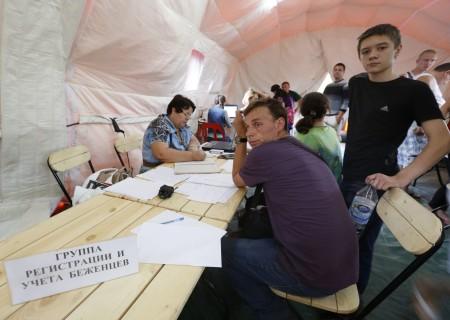 Регистрация беженцев