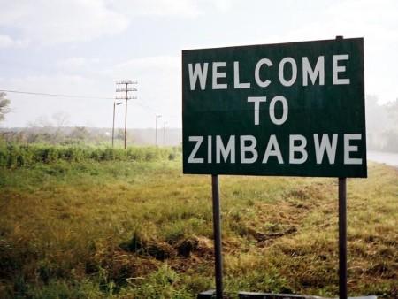 Граница Зимбабве