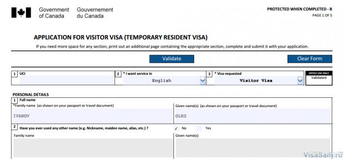 Анкета на визу Канады п. 1-2