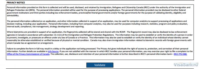 Заполнение формы IMM 5257, согласие на обработку данных
